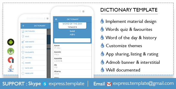 Download Dictionary Template for Android - Word of the day, word quiz, themes & more!.png