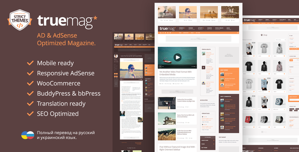 Download Download Truemag - AD & AdSense Optimized Magazine WordPress Theme latest version.png