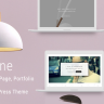 Seline - Creative Photography & Portfolio WordPress Theme